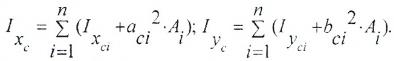 Формула для расчета главных центральных моментов инерции