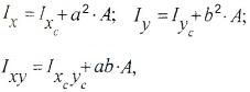 Зависимости между моментами инерции относительно параллельных осей