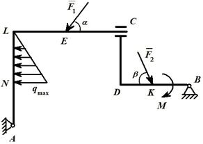 Опорные связи механика готовые решения