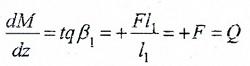 Дифференциальная зависимость эпюры моментов M