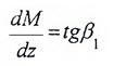 Проверка эпюры M по дифференциальной зависимости
