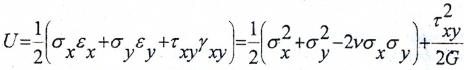 Удельная потенциальная энергия упругой деформации при плоском напряженном состоянии