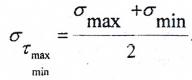 Формула для расчета нормальных напряжений при максимальных касательных напряжениях