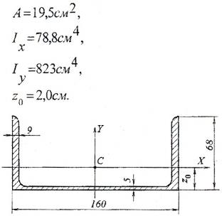 Определение центра тяжести решение задачи решение задач на статику реакции опор