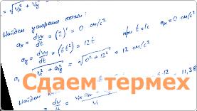 Помощь на экзамене теоретическая механика примеры решения задач по коэффициенту спроса