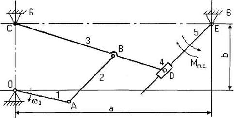 Кинематический анализ плоского рычажного механизма решение задач помощь по геометрия решение задач